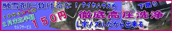 Yuusetukikaku2_3