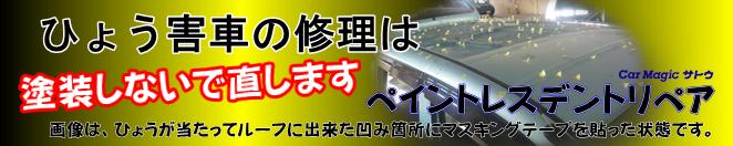 Hyou26091204