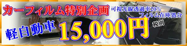 Fkeikikaku605_4