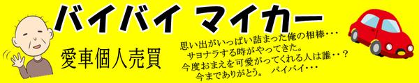 Baibaimaika250_50