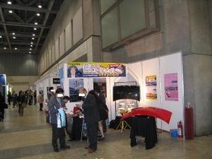 Expo2010_021