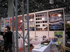 Expo2010_029