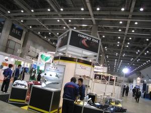 Expo2010_036
