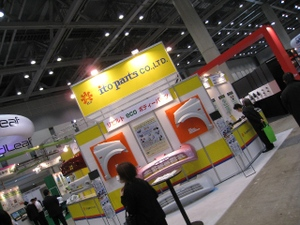 Expo2010_042