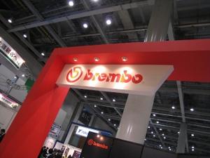 Expo2010_043