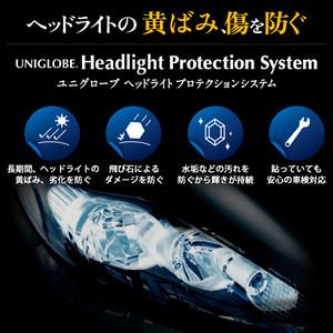 Headlightppf01500x500