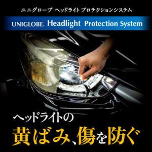 Headlightppf02500x500