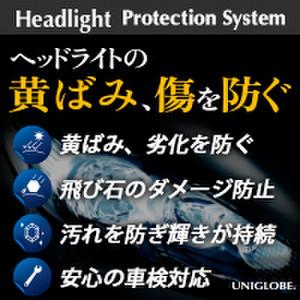 Headlightppf01200x200