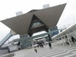 Expo2007_002