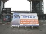 Expo2007_005