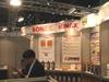 Expo2007_021