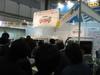 Expo2007_045