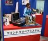 Expo2007_049