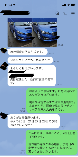 8_20210330143401