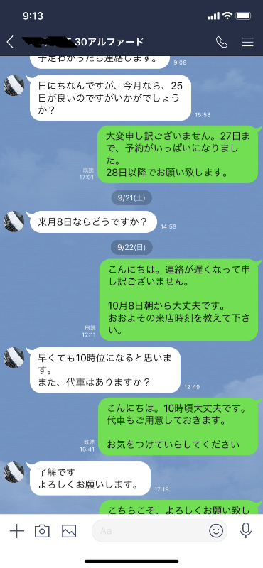 B-2_20191010095701