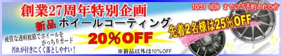 Hoirukikaku3921