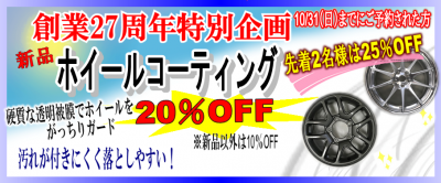 Hoirukikaku3921sns