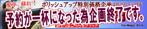 Migakikikaku3828