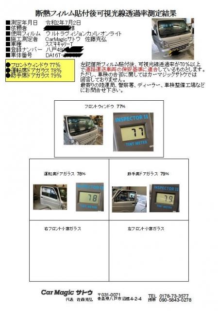 Photo_20200708092901